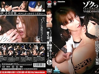 Miyamura Koi, Saijou Reika, Fujisawa Mio, Araki Arisa in 5 M To Man In Handjob Squirting Tsu Show Details For Rina ... While A Lot Of Whispered jav censored